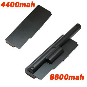 Batteri til 4800mah AS07B42 ACER Aspire 8930G 8935G(kompatibelt)